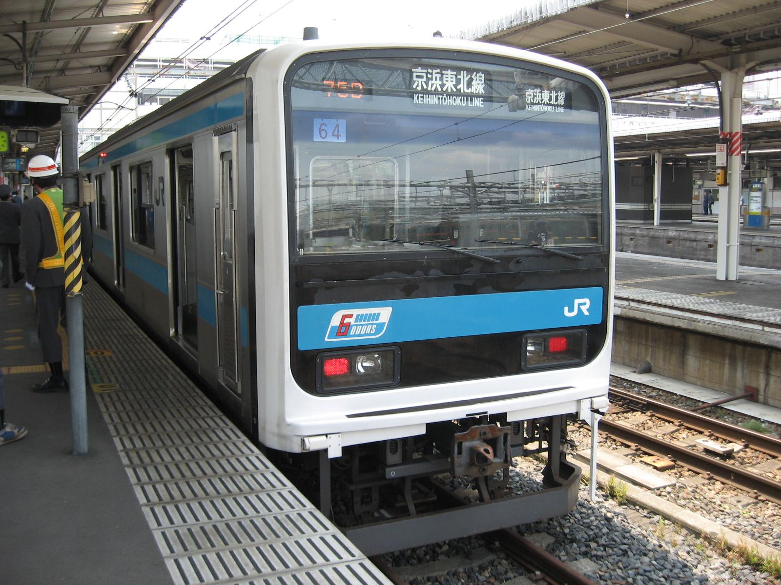 209系ウラ64、大.. サイズ:1600 1200 容量:636KB... 京浜東北線