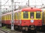 京急1309F