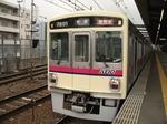 7201Fの準特急新宿ゆき、北野にて