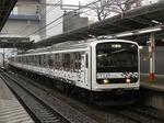 試9212Mの209系Mue、豊田にて