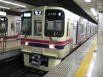9736Fデビュー、新宿にて